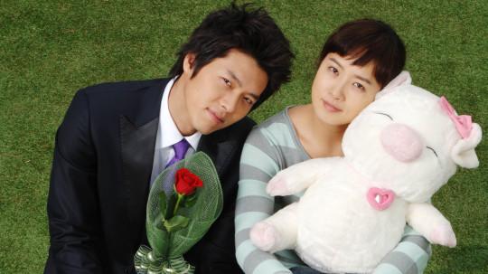 My Name Is Kim Sam Soon Drama