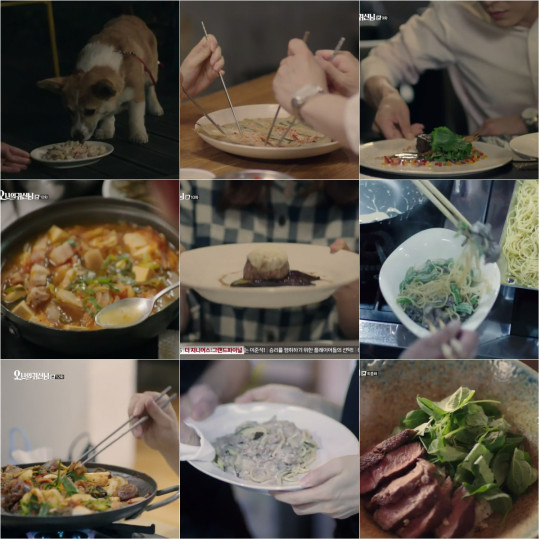 Oh My Ghost_Foods