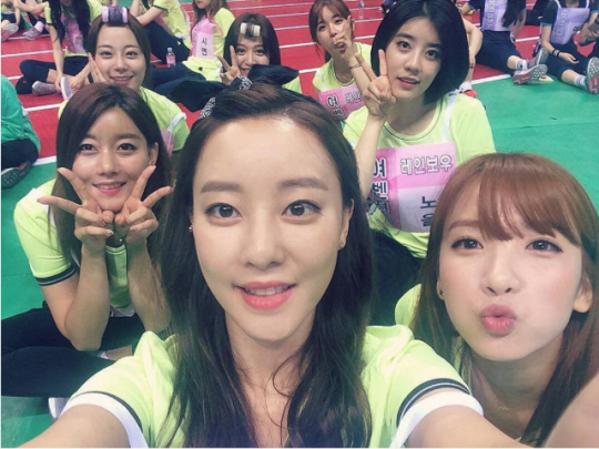 Rainbow Youngji