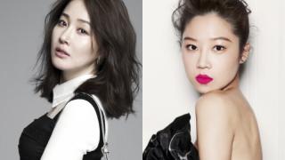 Uhm Ji Won Gong Hyo Jin