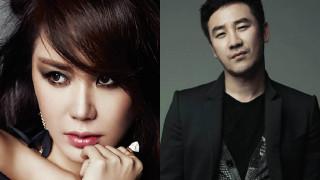 Uhm Jung Hwa Uhm Tae Woong