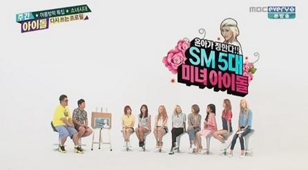 Weekly Idol Girls' Gen