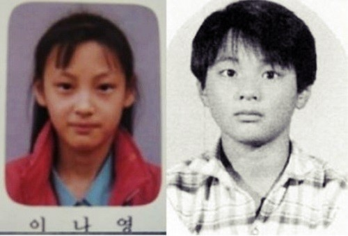 Won bin and lee na young as young children