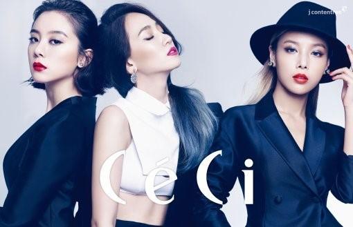 Wonder Girls Ceci3