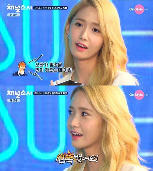 YoonA Channel Girls Generation 2