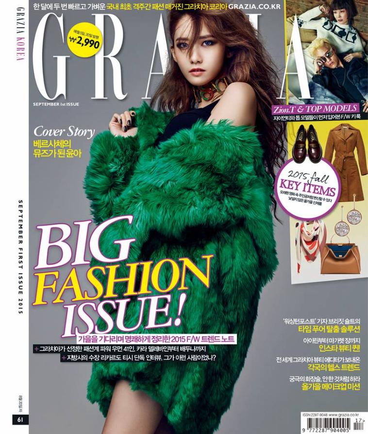 YoonA Grazia Cover