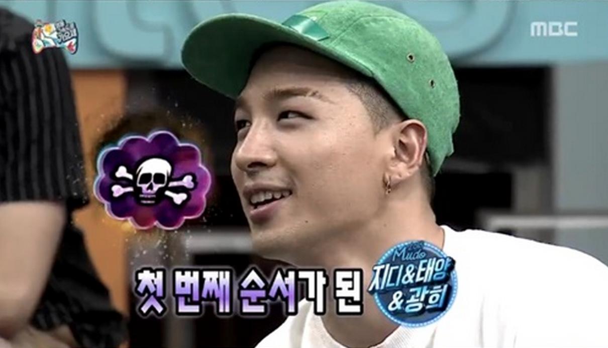 bigbang taeyang infinity challenge speed quiz