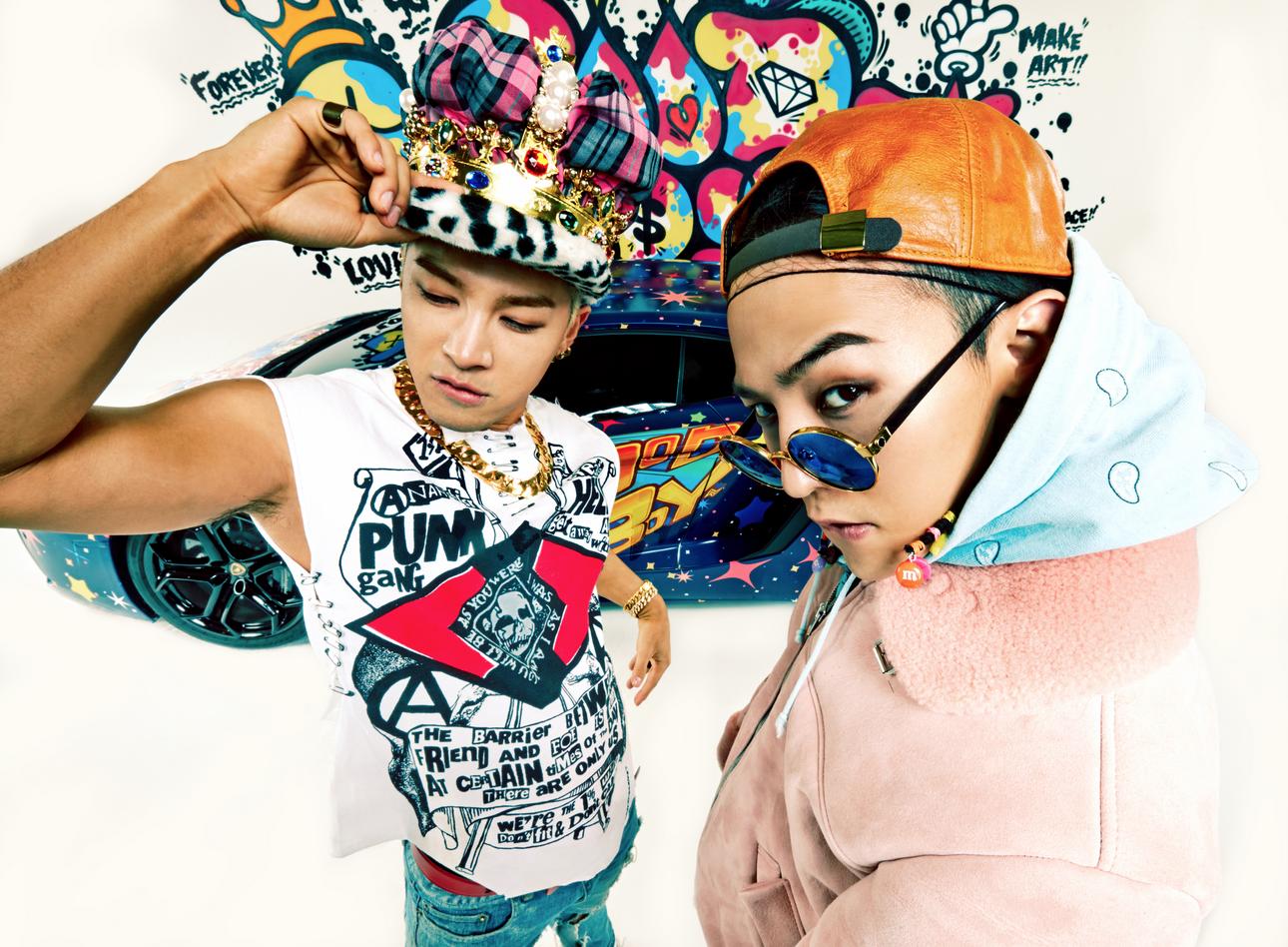 G-Dragon Wishes Taeyang An Emoji-Filled Birthday