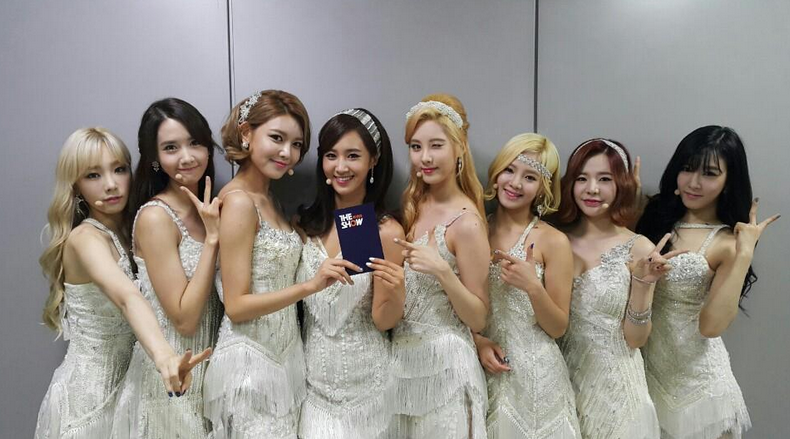 girls' generation the show