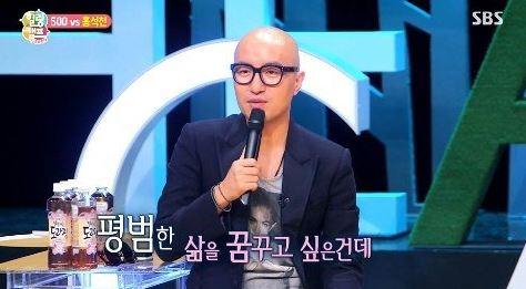 hong seok chun