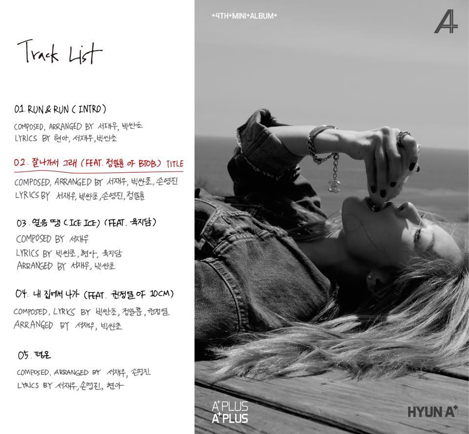 hyuna a plus track list