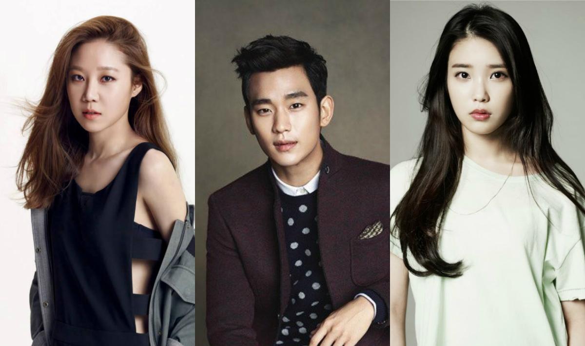 kim soo hyun gong hyo jin iu producer
