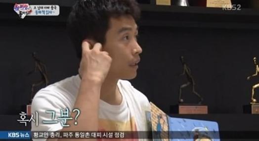 lee dong gook superman returns