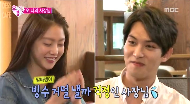 lee jong hyun gong seung yeon we got married interview