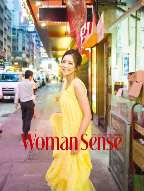 lee tae im woman sense 3