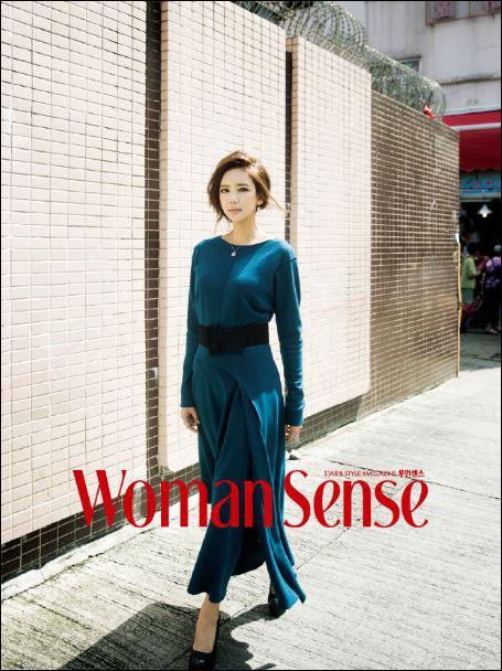 lee tae im woman sense2