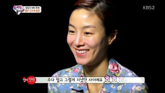 moon jung won