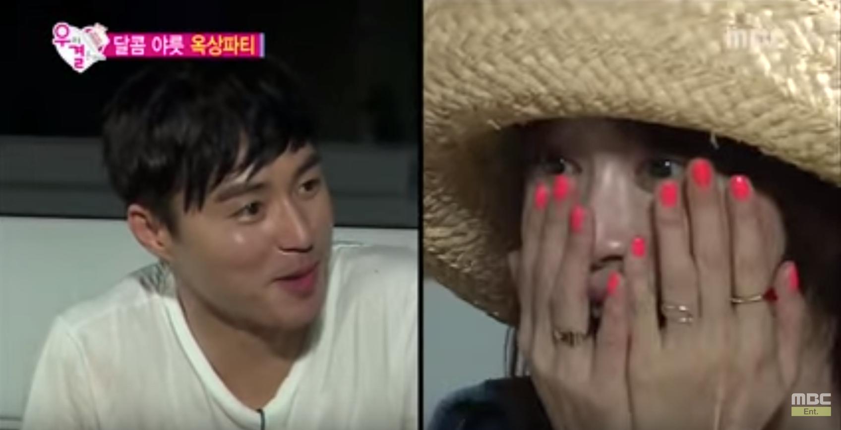 oh min seok kang ye won we got married kiss