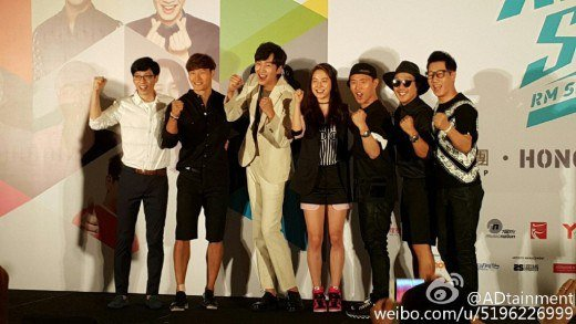 running man in china