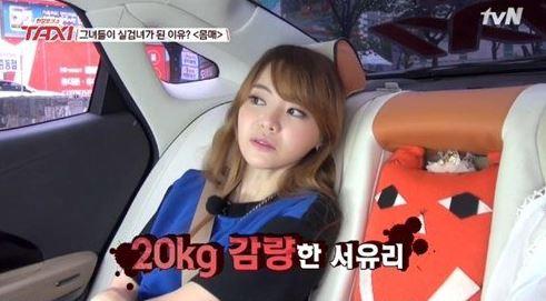 seo yuri taxi 1