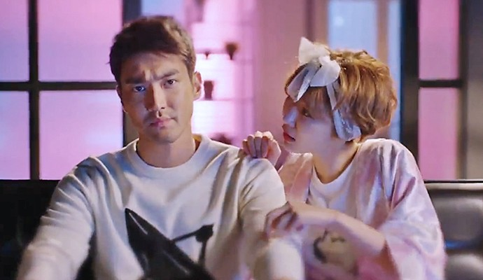 siwon and go hoon hee