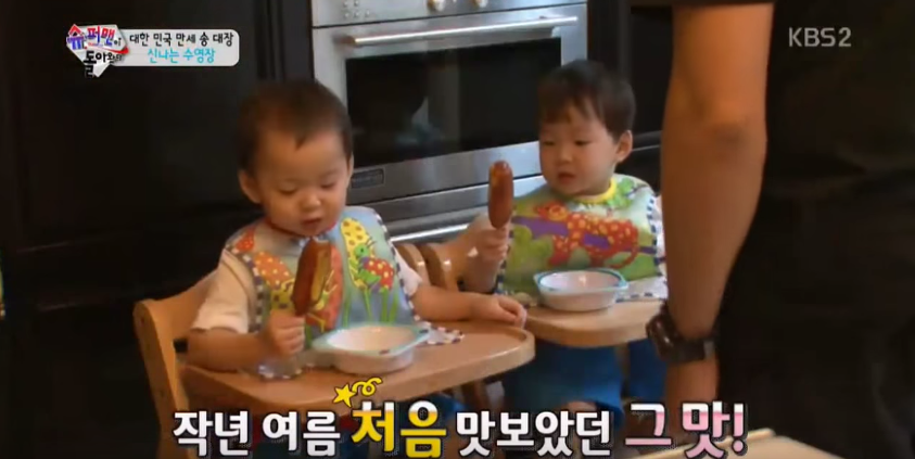 superman returns triplets1