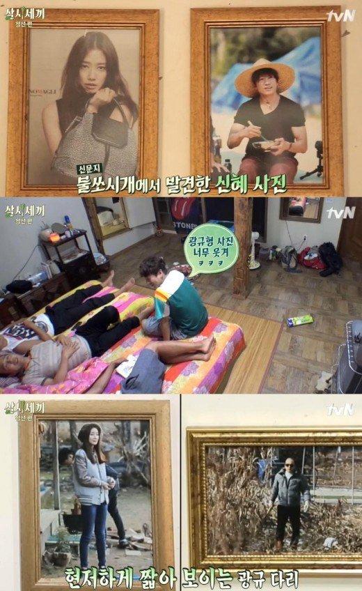 three meals a day-park shin hye