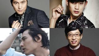 top 20 coolest korean male celebrities