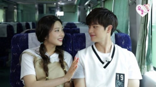 yook sungjae joy we got married