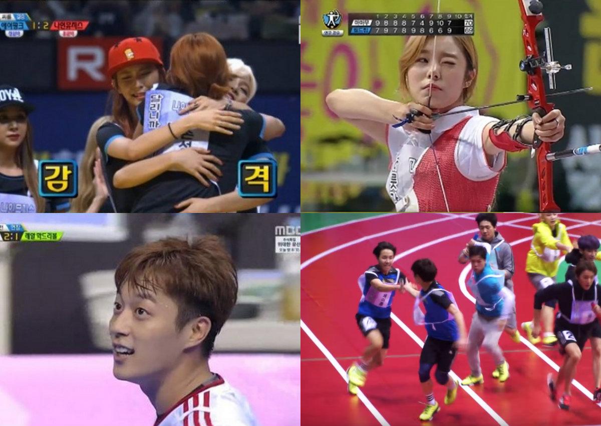 11th idol star athletics championships