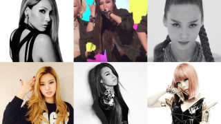 Female Kpop Rappers main