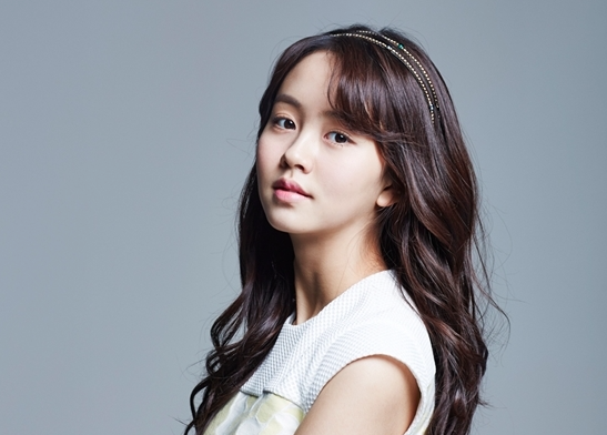 Kim So Hyun Cast In New Drama Adaptation Of Ghost-Themed Webtoon