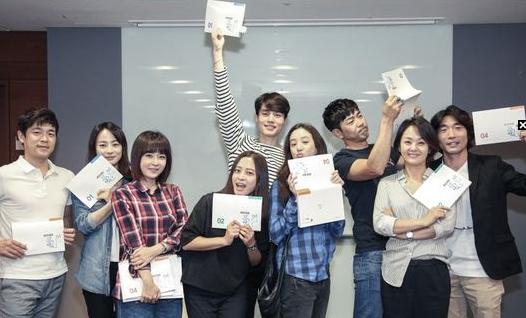 Lee Dong Wook Jung Ryeo Won Bubblegum cast script reading