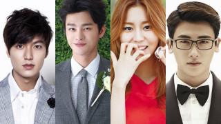 Lee Min Ho Seo In Guk UEE Park Hyung Sik