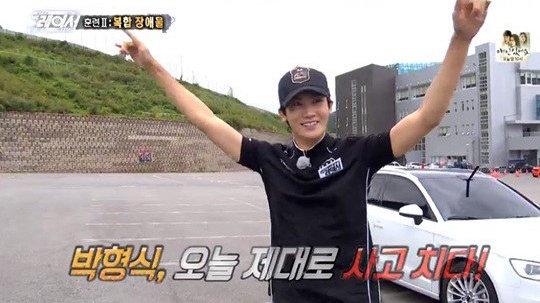 Park Hyung Sik3