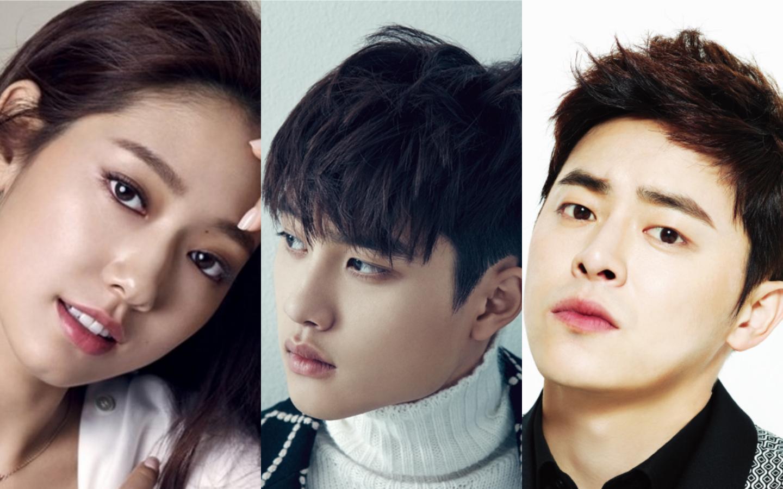 Park Shin Hye EXO DO Jo Jung Suk