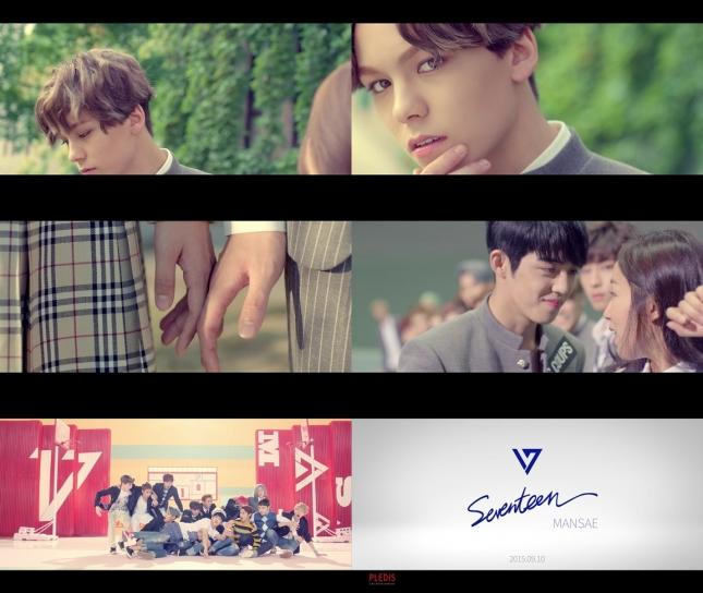 Seventeen mansae teaser