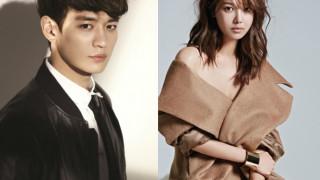 Sooyoung Minho