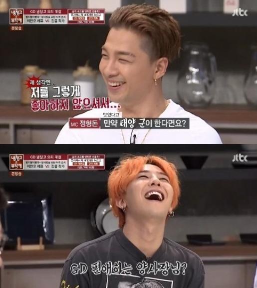 Taeyang G-Dragon