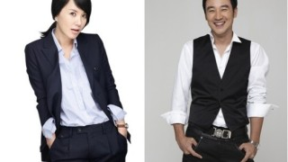 Uhm Jung Hwa Uhm Tae Woong