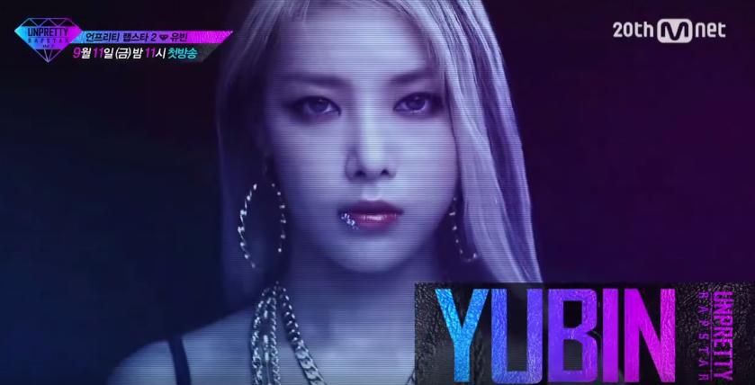 Yubin unpretty rapstar 2