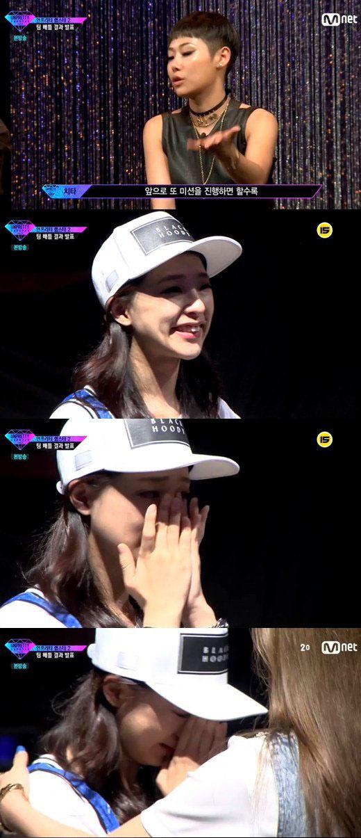ahn soo min crying