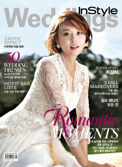 choi kang hee_instyle cover