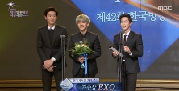 exo korean broadcasting awards