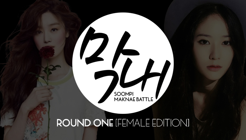 females-article-one