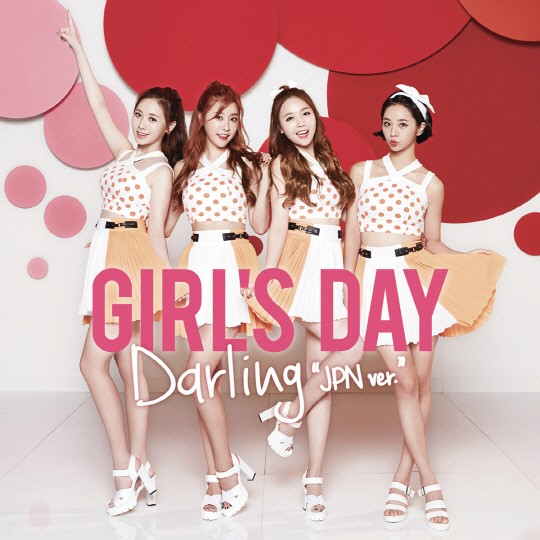 girls day darling