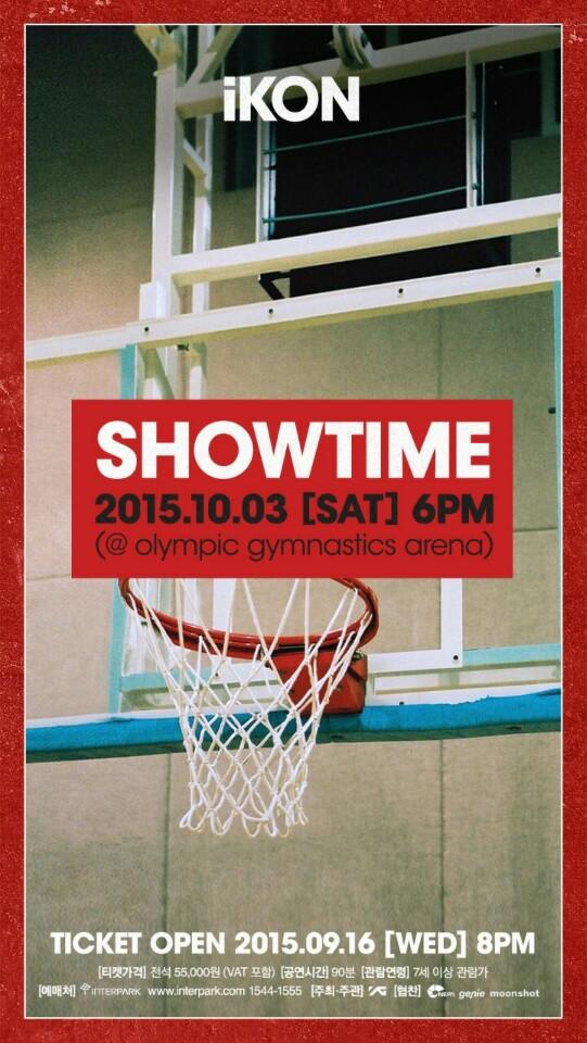 ikon showcase showtime