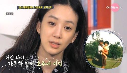 jung ryeo won 1