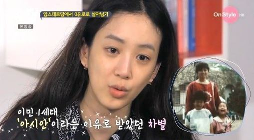 jung ryeo won 2