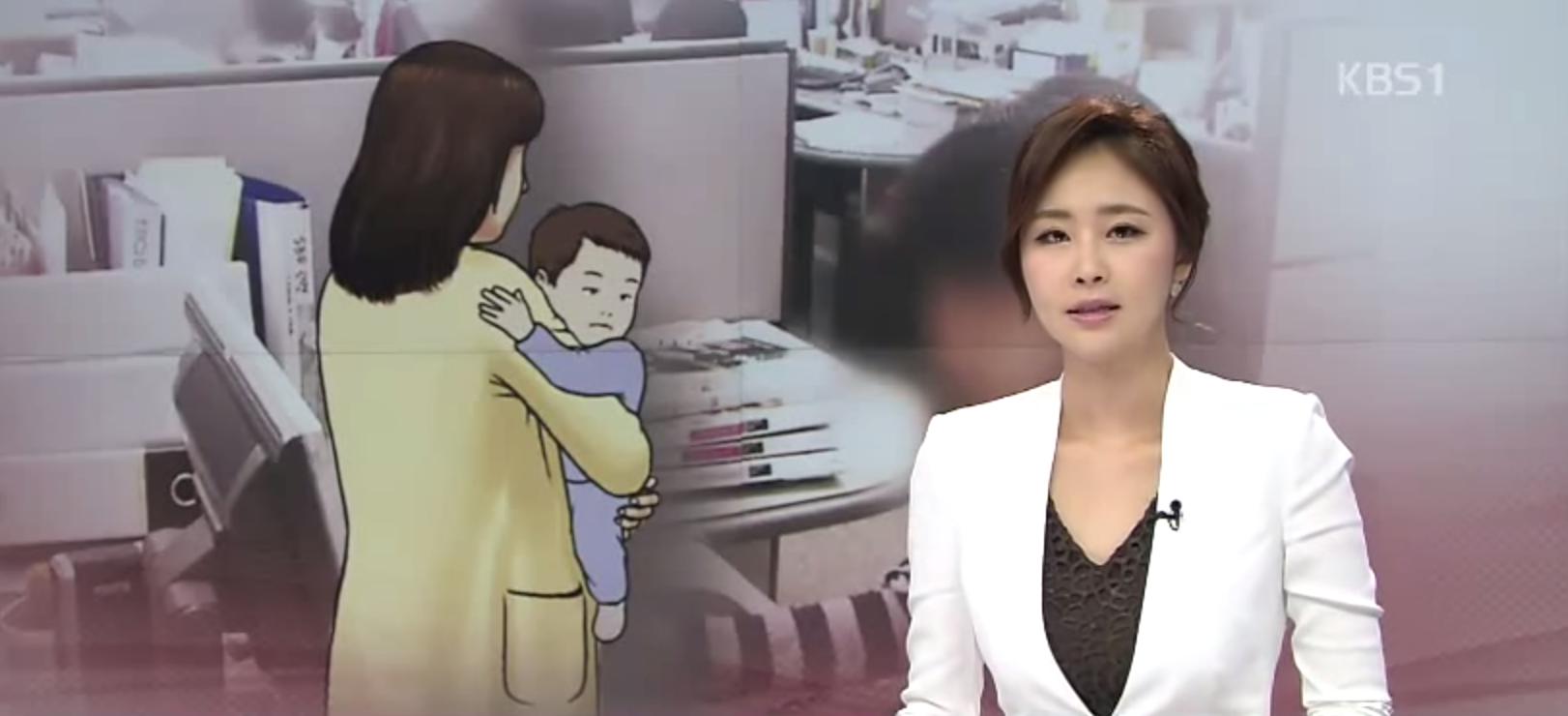 Source: KBS